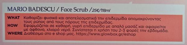 Glowbox Φεβρουαρίου 2015 mario badescu scrub