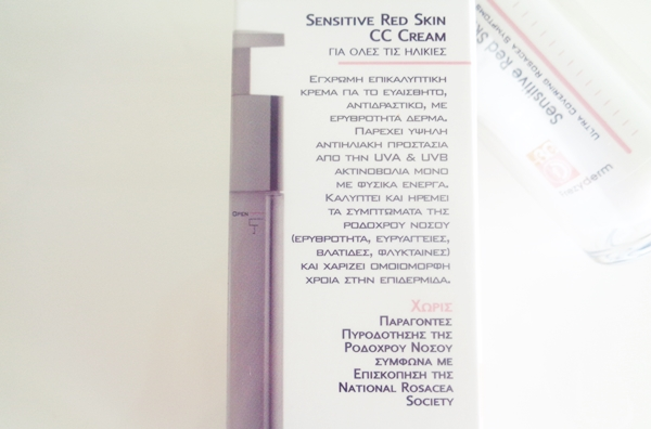 Frezyderm Sensitive Red Skin CC Cream κριτική (review)
