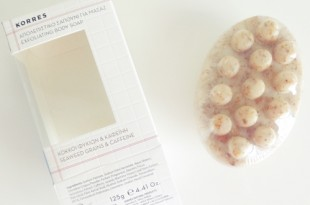 Korres απολεπιστικό σαπούνι για μασάζ - Exfoliating body soap