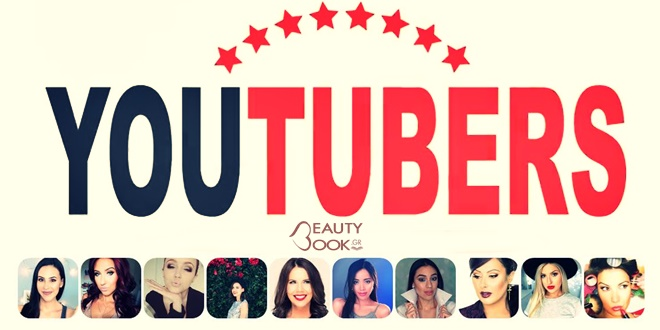 Best Beauty Youtubers in the World - Makeup / Beauty Gurus. Μακιγιάζ, oμορφιά, tips, μόδα, γυναίκα