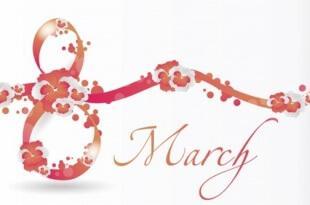 Παγκόσμια Ημέρα της Γυναίκας - 8 Μαρτίου - Τι πρέπει να γνωρίζουμε;
