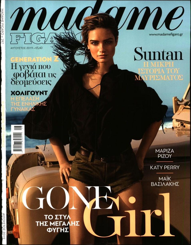 Madame Figaro γυναικείο περιοδικό. Εξώφυλλο τεύχους Αυγούστου 2019 & online social news