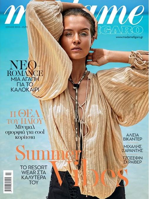 Madame Figaro γυναικείο περιοδικό. Εξώφυλλο τεύχους Ιουλίου 2018   online  social news 568698080c5