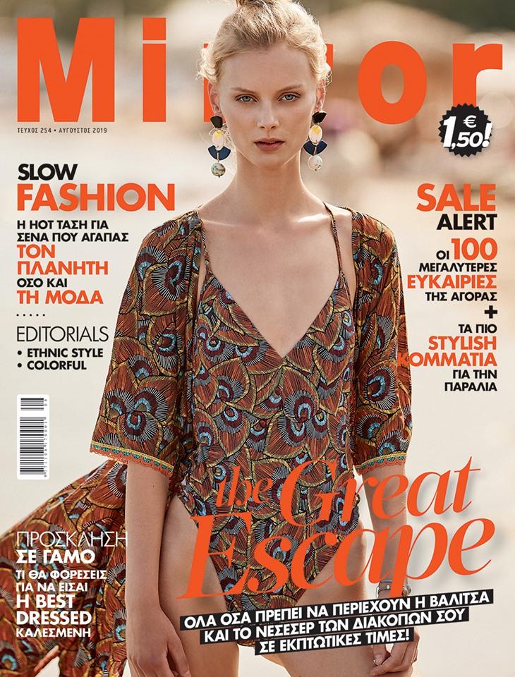 Mirror γυναικείο περιοδικό. Εξώφυλλο τεύχους Αυγούστου 2019 & online social news